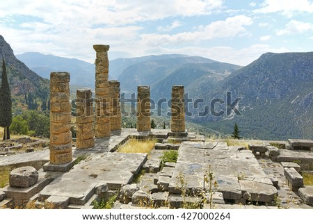 The Temple of Apollo in Ancient Greek archaeological site of Delphi,Central Greece - stock photo
