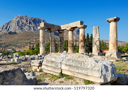 The Temple of Apollo (6th c. B.C.) in Ancient Corinth, Greece