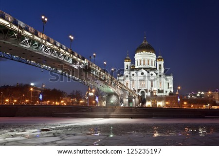 The temple of Christ the Savior. Night. Moscow. Russia