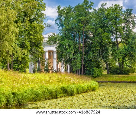 The Temple of Friendship on the coast of Slavyanka River in Pavlovsk Park near Saint-Petersburg, Russia - stock photo