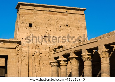 The temple of Isis from Philae, Aswan (Egypt) - stock photo