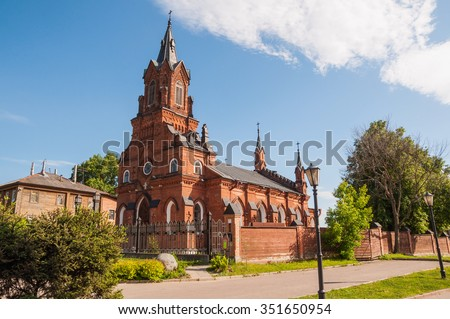 The temple of the Holy Rosary of the Blessed virgin Mary Catholic Church in Vladimir, Russia. Gold ring of Russia. - stock photo