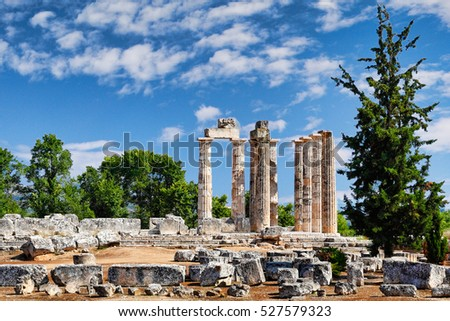 The Temple of Zeus (330 B.C.) in Nemea, Greece