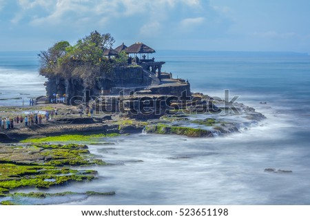 "The temple ""Tanah Lot"" on the island of Bali, Indonesia"