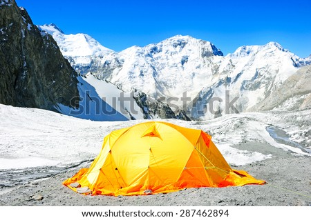 The tent of Everest Base Camp - stock photo