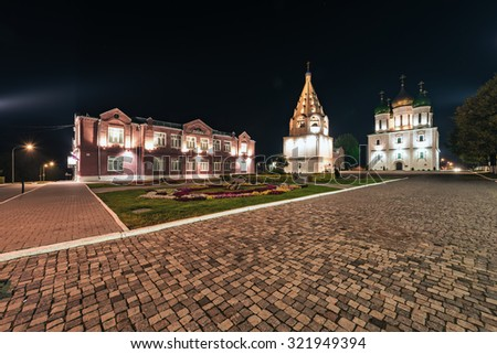 The territory of the Kolomna Kremlin, built in 1525-1531 years, Russia, Kolomna. - stock photo