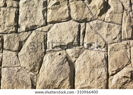 The texture of the stone - stock photo