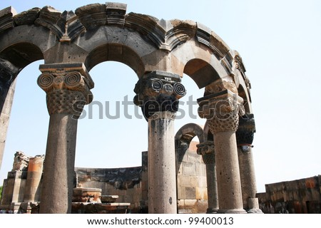 The 7th century Zvartnots Cathedral ruins in  Armenia, UNESCO World Heritage Site.