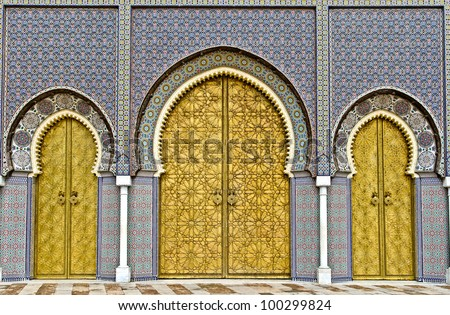 the three big golden doors of the royal palace of Fez, morocco - stock photo