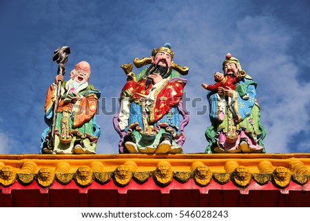 the three gods of fortune prosperity and longevity