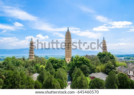 The Three Pagodas of Chongsheng Temple near Dali Old Town, Yunnan province, China.