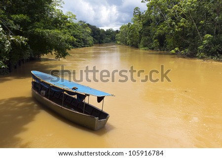 The Tiputini River in the Ecuadorian Amazon - stock photo