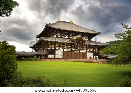 The  Todai-Ji Temple in Nara, Japan, with gathering storm clouds.  - stock photo