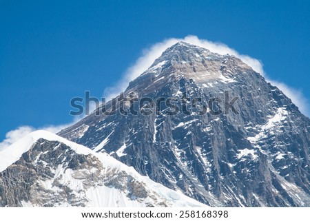 The top of mount Everest - the highest mountain in the world, Nepal - stock photo