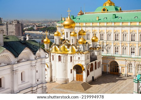 The top view of Annunciation Cathedral in Kremlin - stock photo