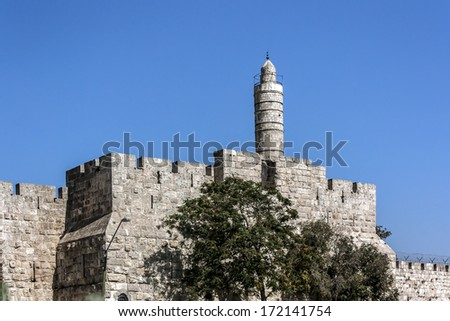 The Tower of David - Jerusalem - stock photo