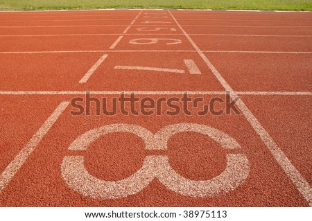 the track lane - stock photo