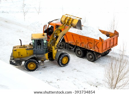 Construction Site Stock Photo 529496287 Shutterstock