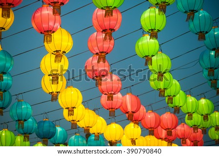 The traditional Chinese new year lanterns are for celebration. - stock photo