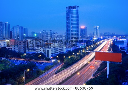 the traffics on the street at night in shenzhen,China - stock photo