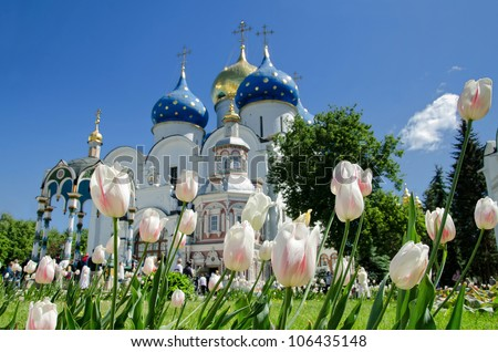The Trinity Lavra of St. Sergius in Sergiyev Posad (Moscow region) - the most important Russian monastery of the Russian Orthodox Church. - stock photo