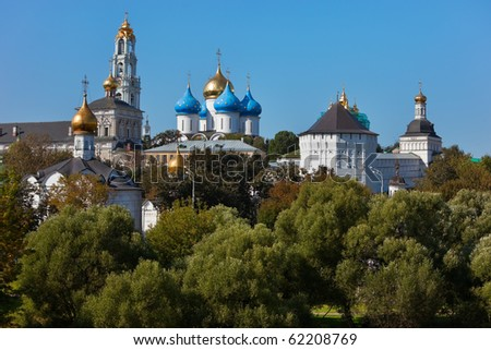 The Trinity Lavra of St. Sergius (Sergiev Posad). That is the most important and the spiritual centre of the Russian Orthodox Church. - stock photo