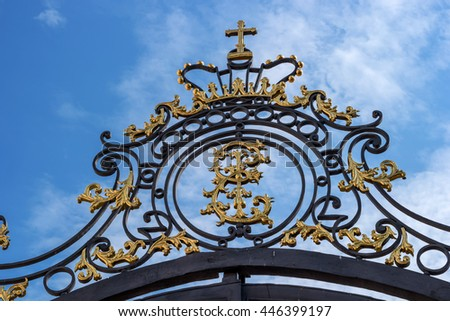 The Tsarskoye Selo, State Museum-Preserve, Cathrine monogram on the palace gates.