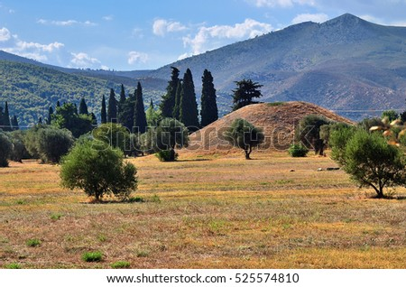"The tumulus or burial mound of the 192 Athenian  fallen at the Battle of Marathon also called the ""Soros"", which was erected near the battlefield"
