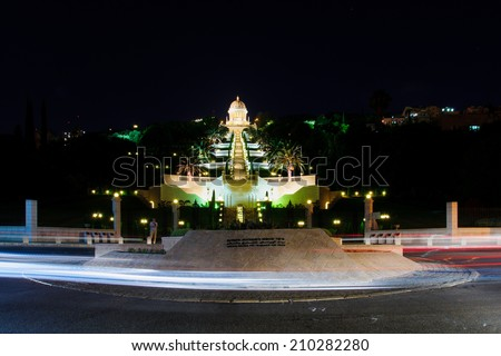 The UNESCO square and the Bahai gardens and temple, on the slopes of the Carmel Mountain, in Haifa, Israel. These gardens are on UNESCO heritage sites list - stock photo