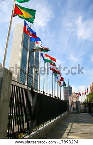 The United Nations Headquarters in New York - stock photo