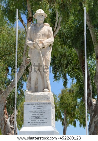 The Unknown Soldier Statue in Heraklion, Crete Commemorating 1912-1922 Wars