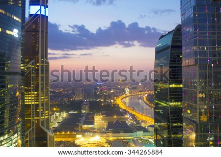The urban landscape of large cities and megacities - stock photo