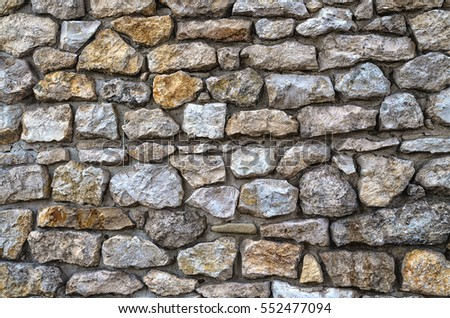 the use of natural stone for masonry walls