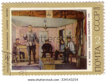 "The USSR - CIRCA 1972: the press printed in the USSR, represents the picture Cheptsova-""Meeting of a selyacheyka, 1924"", circa 1972. - stock photo"