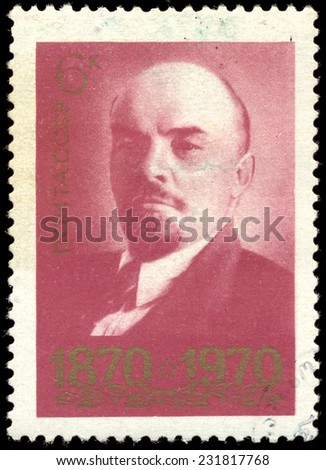 Lenin's portrait. vladimir lenin founder of communist party of the