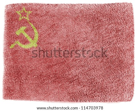 The USSR flag painted on  grey towel - stock photo