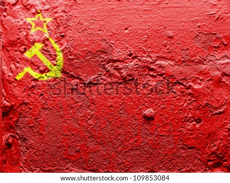 The USSR flag painted on grunge wall - stock photo