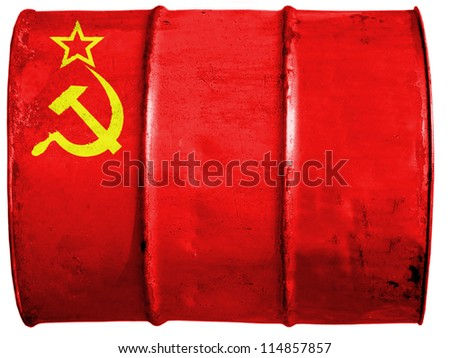 The USSR flag painted on  oil barrel