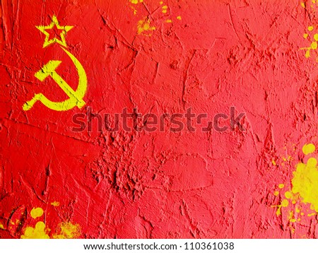 The USSR flag painted on wall - stock photo