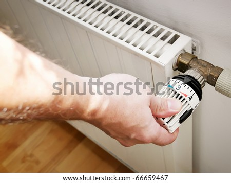 The valve from the radiator - Heating - stock photo