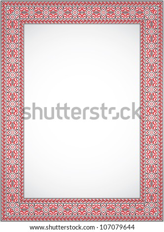 the vertical frame a stylized cross stitch ukrainian ornament