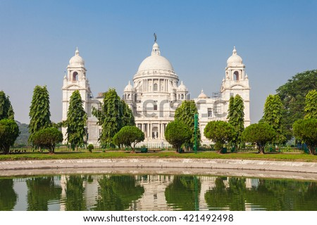 The Victoria Memorial is a large marble building in Kolkata, West Bengal, India, which was built between 1906 and 1921. - stock photo