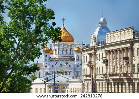 The view of Cathedral of Christ the Savior with Grand Kremlin Palace facade from Kremlin, Moscow Russia - stock photo