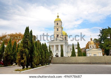 The view on church of Saint Maria Magdalena, Bila Tserkva, Ukraine