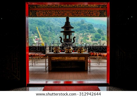 "The View outside the Praying hall at The Kek Lok Si Temple ""Temple of Supreme Bliss""  a Buddhist temple situated in Air Itam in Penang - stock photo"