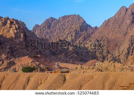 The village in the desert among the Sandstone