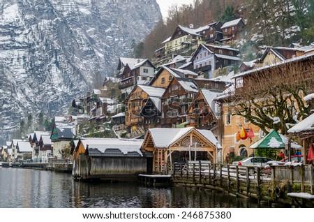 The village of Hallstatt in Austria - stock photo