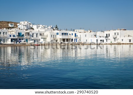 The village of Naoussa in the Paros island, Greece - stock photo
