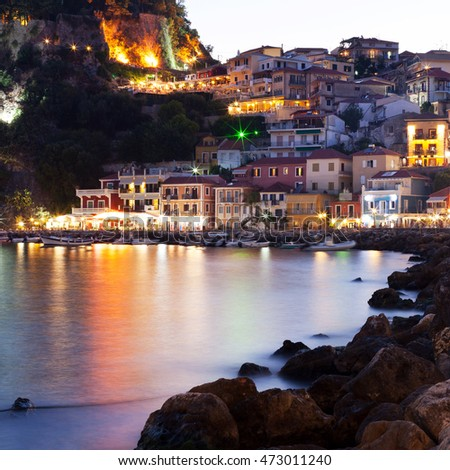 The village of Parga in Epirus Greece at sunset