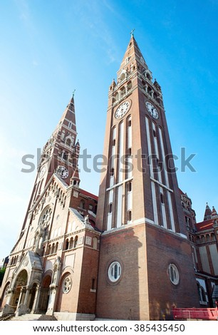 The Votive Church and Cathedral of Our Lady of Hungary. Szeged